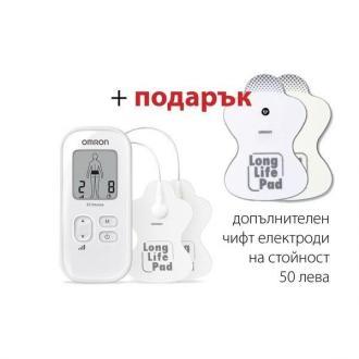 Електростимулатор E3 Intense HV-F021-EW + подарък Long Life електроди