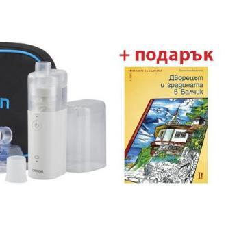 Ултразвуков инхалатор MicroAIR U100